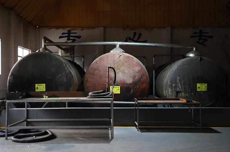 鉴别废液压油质量的几种简单方法
